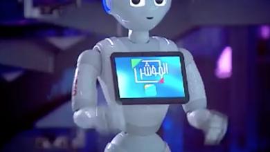 صورة الاتصالات تناقش تطبيق الذكاء الاصطناعي في القطاعات التنموية