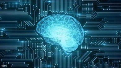 """صورة الصين تعزز التعاون الدولي في """"الذكاء الاصطناعي"""" بموقف أكثر انفتاحا"""