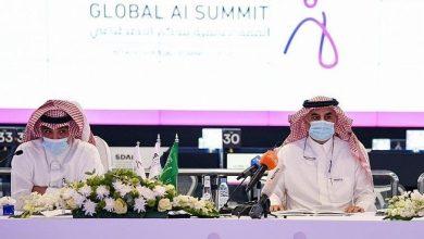 """صورة """"القمة العالمیة للذكاء الاصطناعي"""" واجھة حضاریة للمملكة لتحقیق رؤیة 2030"""