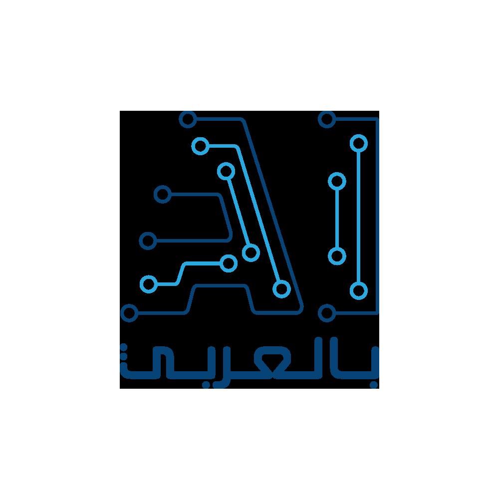 AI بالعربي