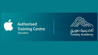 صورة باعتماد «أبل»… «أكاديمية طويق» أول مركز تدريبي للبرمجة في المنطقة