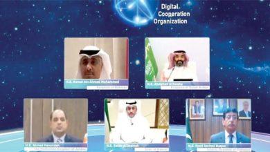 """صورة خمس دول تعلن إطلاق """"منظمة التعاون الرقمي"""
