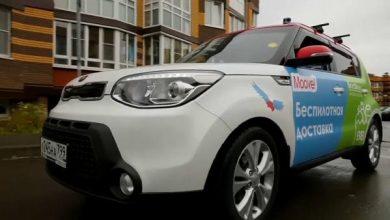 صورة سيارات ذاتية القيادة لتوصيل الطلبات في موسكو