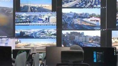 صورة القبض علي المخالفين ورصد المطلوبين من خلال الذكاء الاصطناعي