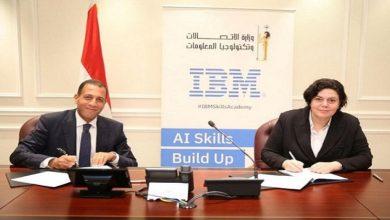 صورة الاتصالات وIBM تتعاون لتمكين الشباب في مجال الذكاء الاصطناعي