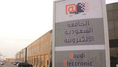صورة الجامعة السعودية الإلكترونية تبدأ اختباراتها النهائية باستخدام الذكاء الاصطناعي