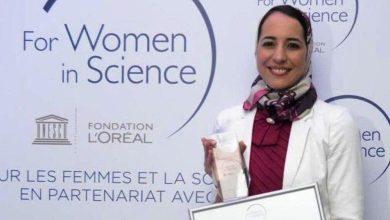صورة باحثة مغربية تتوج بجائزة الذكاء الاصطناعي