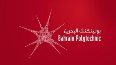 صورة بوليتكنك البحرين تنظم محاضرة تعريفية بالذكاء الاصطناعي لطالبات الثانوي