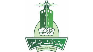 صورة جامعة الملك عبدالعزيز تدشن الموقع الإلكتروني لبرنامج الإثراء الشتوي
