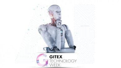 """صورة """"جيتكس 2020"""".. الذكاء الاصطناعي ومستقبل البشر على طاولة المناقشات"""