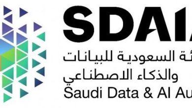"""صورة فريق من """"سدايا"""" يزور أرامكو السعودية وجامعة الملك فهد للبترول والمعادن ومركز """"إثراء"""""""