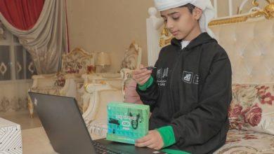 """صورة صندوق الوطن يطلق جولة جديدة من مبادرة """"المبرمج الإماراتي"""""""