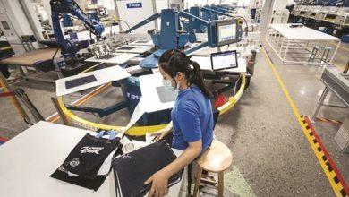 """صورة """"علي بابا"""" تقدم أول مصنع ملابس في العالم يقوم على الذكاء الاصطناعي"""