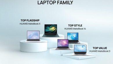 صورة هواوي تستعد لإطلاق سلسلة حواسب MateBook الشهيرة في السوق المصري
