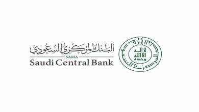 صورة سياسة المصرفية المفتوحة تعزز فرص الذكاء الاصطناعي في السعودية