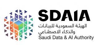 صورة الهيئة السعودية للبيانات والذكاء الاصطناعي تعلن عن توفر وظائف شاغرة