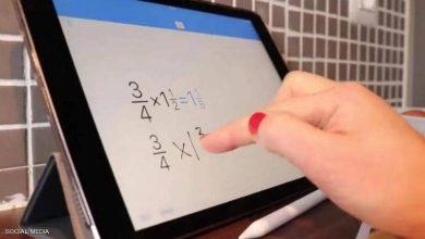 """صورة مغاربة يستعينون بـ """"الذكاء الاصطناعي"""" لتعليم الرياضيات"""