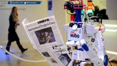 """صورة أدوات """"صحافة الذكاء الاصطناعي"""" ضمن فعاليات المؤتمر العلمي الـ26 بـ""""إعلام القاهرة"""""""