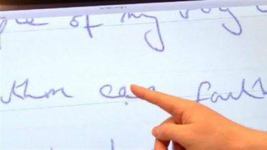 صورة برنامج جديد يتعرف على الكاذب من خط اليد