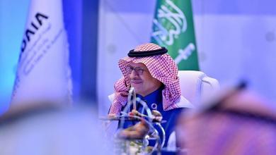 """صورة الطاقة السعودية و""""سدايا"""" تطلقان مركزاً للذكاء الاصطناعي"""