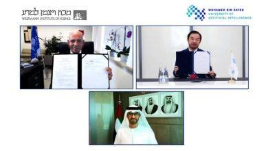 """صورة """"جامعة محمد بن زايد"""" و""""وايزمان للعلوم"""" يؤسسان برنامجاً مشتركاً للذكاء الاصطناعي"""