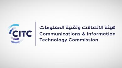 صورة إنترنت الأشياء.. رهان مستقبل قطاع الاتصالات وتقنية المعلومات الجديد