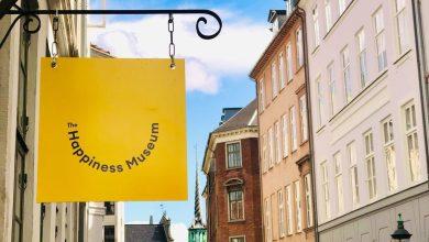 """صورة """"متحف السعادة"""".. حقيقة في الدانمارك"""