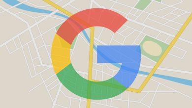 """صورة مسارات أكثر مراعاة للبيئة تعرضها قريباً """"جوجل ماب"""" باستخدام الذكاء الاصطناعي"""
