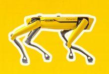 صورة مهمة الروبوت الجديد من بوسطن ديناميكس