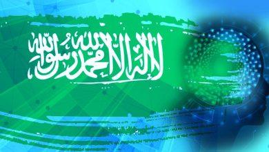 صورة السعودية تسابق الزمن في الذكاء الاصطناعي