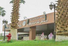 صورة 15 عملية جراحية ناجحة بتقنية الروبوت في مستشفى الملك خالد