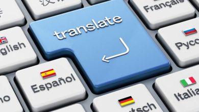 صورة عبر الذكاء الاصطناعي.. أفضل مترجم صوتي يمكنك الاعتماد عليه للترجمة الفورية