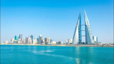 """صورة """"قمة الاستثمار"""" في البحرين تناقش قضايا الذكاء الاصطناعي"""
