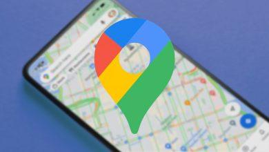 """صورة خرائط """"جوجل"""" تحصل على عدة تحديثات جديدة"""