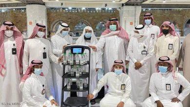 صورة بالصور.. الرئيس العام لشؤون الحرمين يدشن الروبوت الذكي لتوزيع عبوات مياه زمزم
