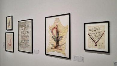 """صورة بتنظيم من """"الثقافة"""".. معرض """"رحلة الكتابة والخط"""" يطور فن الخط العربي والعلاقات الفنية بينه وبين التصميم والذكاء الاصطناعي"""