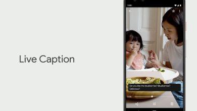"""صورة """"لايف كابشنز"""" تقنية """"جوجل"""" للترجمة لردم فجوة اللغة بين الشعوب"""