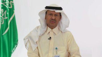 صورة وزير الطاقة: السعودية حققت نتائج وعوائد غير مسبوقة.. وتقود قطاعات عدة في العالم