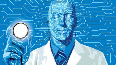 """صورة """"الذكاء الاصطناعي"""" يغير من وجه مستشفيات المستقبل"""