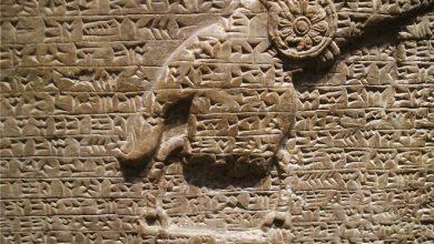 صورة منظومة للذكاء الاصطناعي لفك رموز النصوص الأثرية