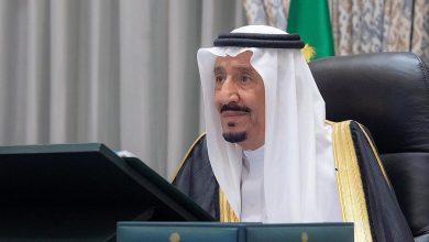 صورة مجلس الوزراء: التباحث بين سدايا وهيئة المعلومات البحرينية في شأن تفعيل الجواز الصحي
