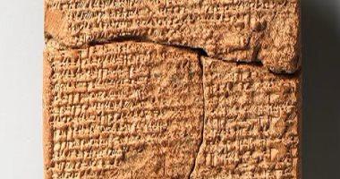 صورة فك تشفير نصوص الألواح المسمارية البالغ عمرها 4500 عام بالذكاء الصناعى
