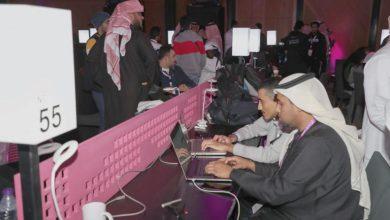 صورة السعودية تطلق النسخة الثانية من آرتاثون الذكاء الاصطناعي