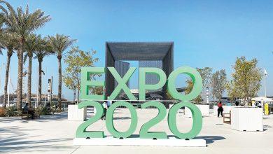 """صورة """"إكسبو 2020 دبي"""" يسخر أحدث تقنيات الذكاء الاصطناعي لخدمة البشرية"""
