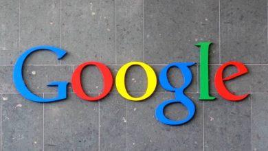 """صورة """"جوجل"""" تتيح أدوات جديدة على """"فيرتيكس"""""""