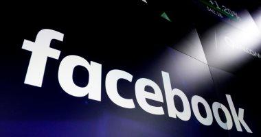 صورة فيسبوك تجعل الذكاء الاصطناعى يرى العالم من خلال عينيك
