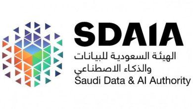 """صورة الهيئة السعودية للبيانات والذكاء الاصطناعي """"سدايا"""" تعلن عن وظائف شاغرة"""