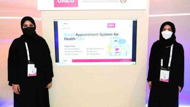 صورة طالبات جامعة الإمارات يعرضن أحدث الابتكارات في الذكاء الاصطناعي
