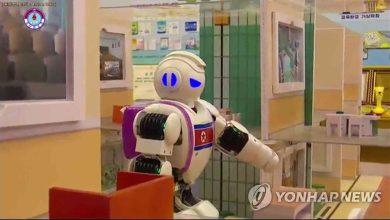 """صورة """"ريونغما"""".. روبوت مترجم كوري شمالي"""