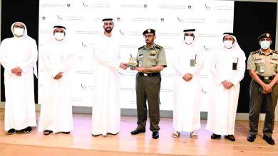 """صورة اتفاقية شراكة بين """"إقامة دبي"""" ومكتب الذكاء الاصطناعي"""